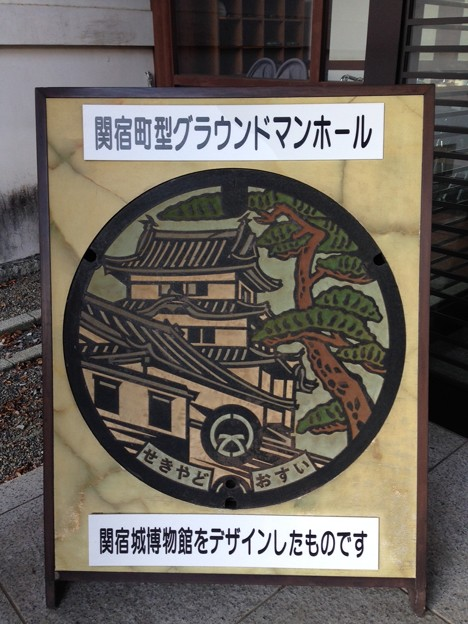 関宿町 2