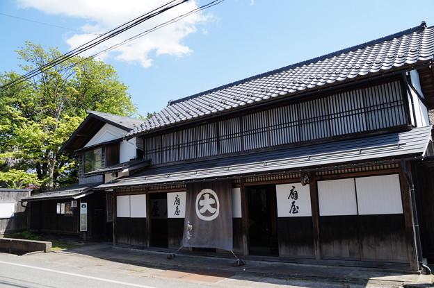 長井 丸大扇屋