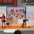 写真: 10月11日の熊本市   NEC_7146