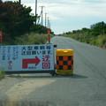 Photos: 波崎シーサイドキャンプ場005