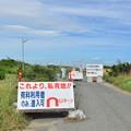 Photos: 波崎シーサイドキャンプ場052