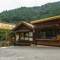 写真: oouchiyama1507120001