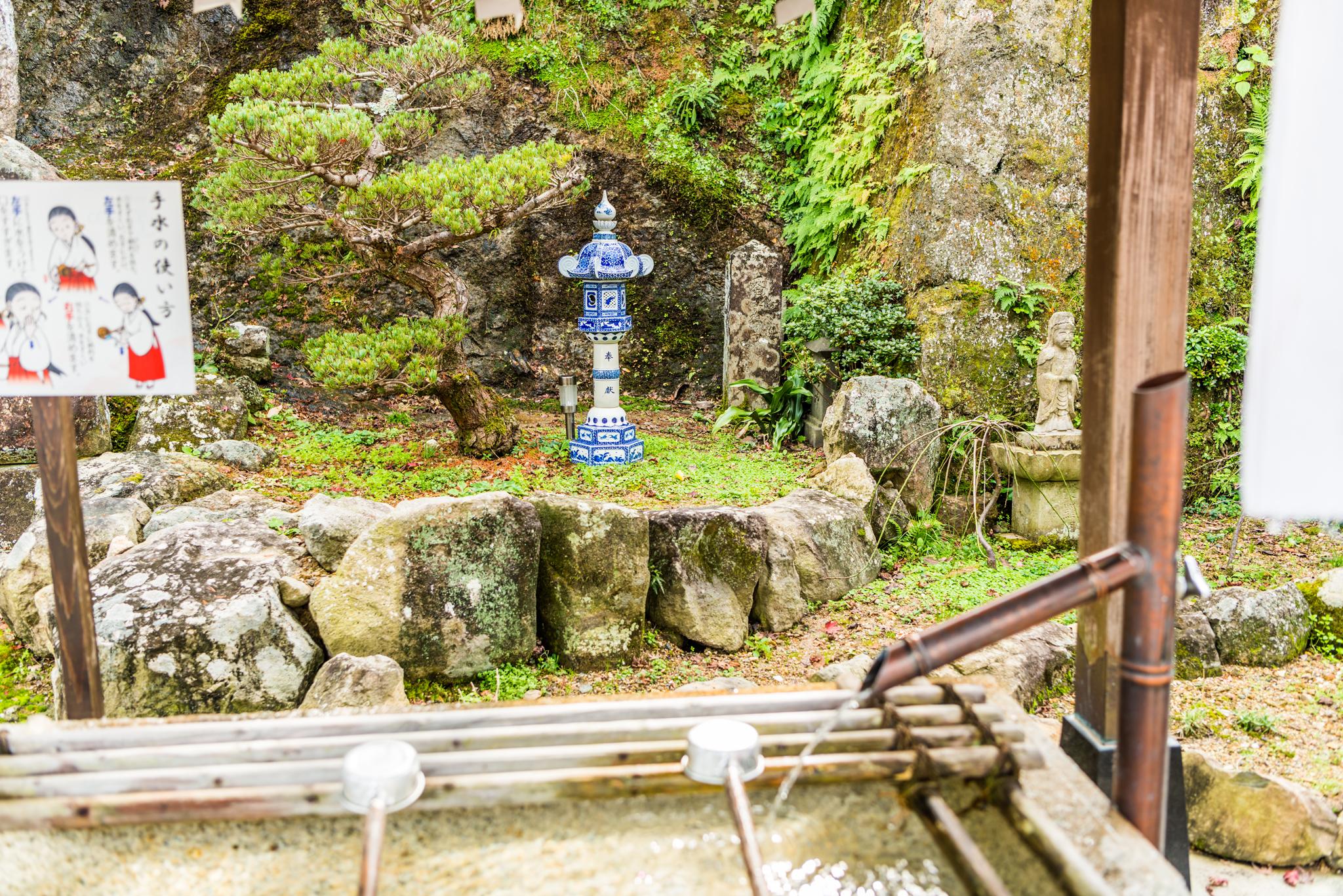 手水舎@陶山神社