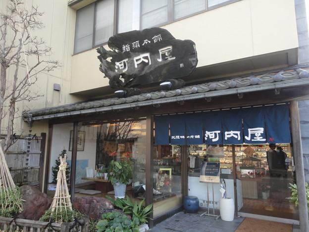 2015/12/22河内屋さん