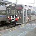 Photos: くまモン電車