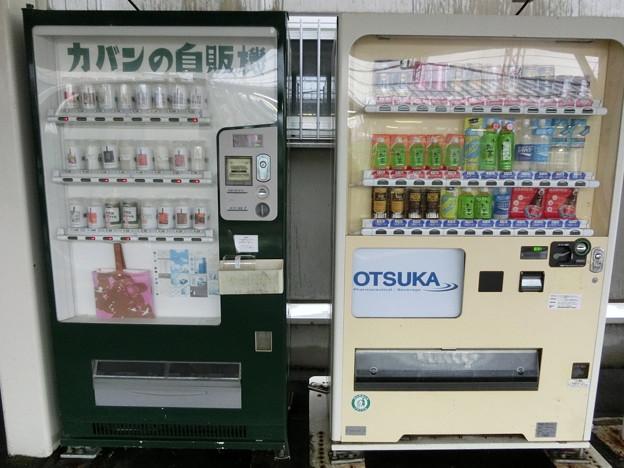 豊岡駅 カバンの自販機