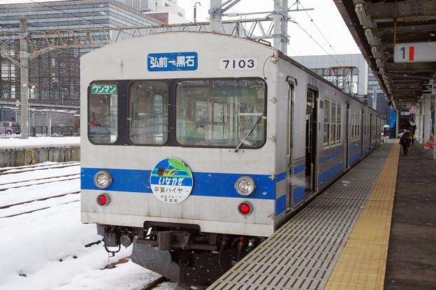 弘南鉄道7000系電車 デハ7103~編成