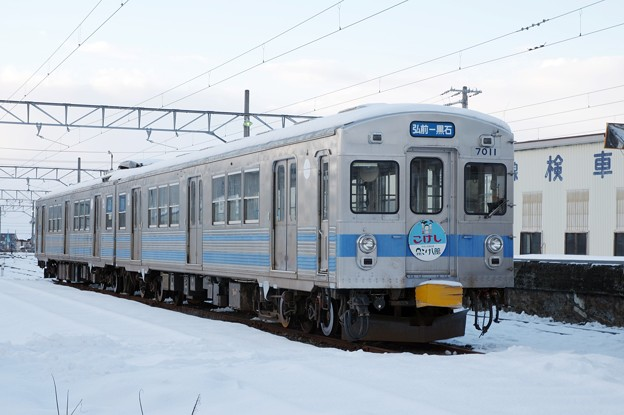 弘南鉄道7000系電車 デハ7011~編成