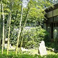 Photos: 資福寺