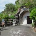淡島遊歩トンネル西口