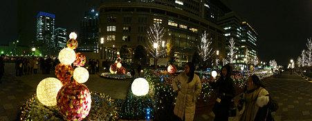 光都東京1