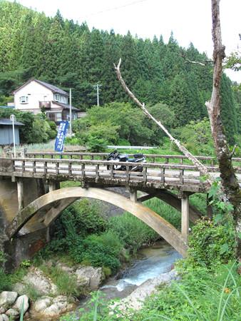 IMG_8153 R153を逸れた橋