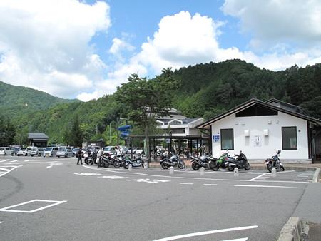 IMG_8154 道の駅平谷