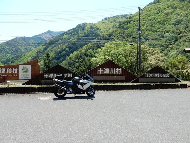 写真: DSCN0600 十津川村