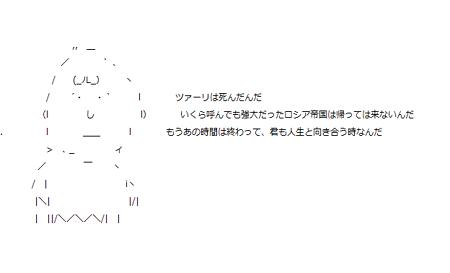 http://art9.photozou.jp/pub/354/3158354/photo/233691405.v1456228748.png