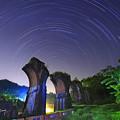 Photos: 龍騰斷橋