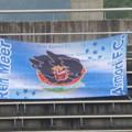2015年全国地域サッカーリーグ決勝大会最終日