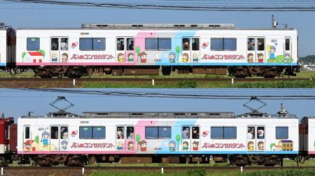 近鉄1230系1231F(VC31)山側側面 2014.09.28