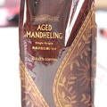 Photos: TULLY's CUPPER RESERVE COLLECTION AGED MANDHELING 袋