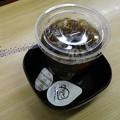 写真: 20160111「アイスコーヒー」162円