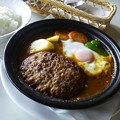 Photos: 20130804「ハンバーグのカレー タジン鍋仕上げ」950円