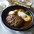 写真: 20130804「ハンバーグのカレー タジン鍋仕上げ」950円
