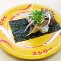 写真: 20160412「炭火焼き牛肉包み」108円