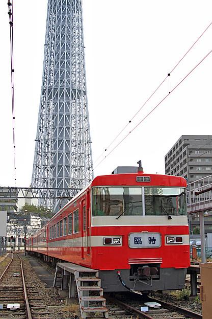 5988列車 充当車両