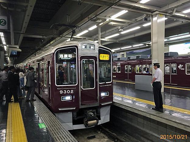 阪急電鉄 梅田→烏丸