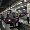 Photos: 阪急電鉄 梅田→烏丸