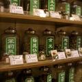 Photos: 中国茶