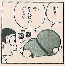 写真: gazou_0084[1]