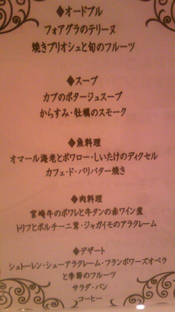 Photos: 肉美味かった(・∀・)