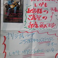 Photos: うぬぬぬぬぬ・・・(´`)