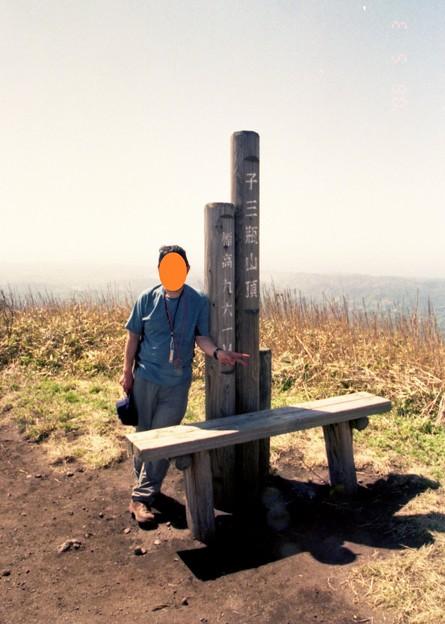 0308子三瓶山山頂002
