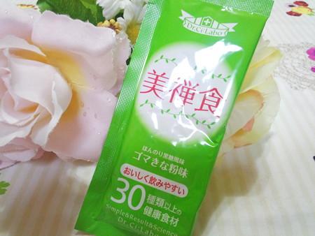 ドクターシーラボ 美禅食 (4)