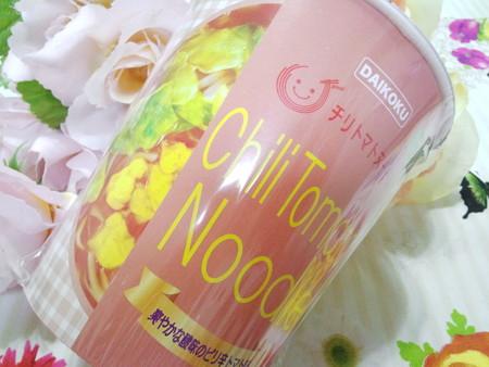大黒ヌードルシリーズ 爽やかな酸味のピリ辛トマト味 (8)