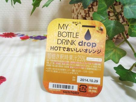 サントリー マイボトルドリンク drop(ドロップ)HOTでおいしいオレンジ×8