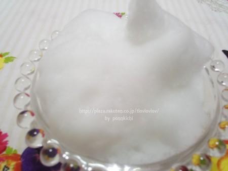 京のくすり屋 京の優しい石鹸 (3)