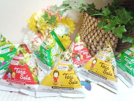 味の素 Toss Sala®(トスサラ) 3種9点セット (1)