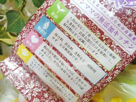 KINUKA ボンボンママのまぐろごはん(小袋)50g (2)