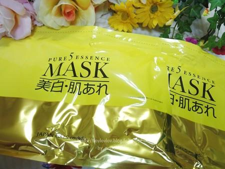 ジャパンギャルズSC ピュア5エッセンスマスク 薬用美白・肌あれ (2)