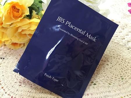 JBS Placental Mask Fresh Type (1)