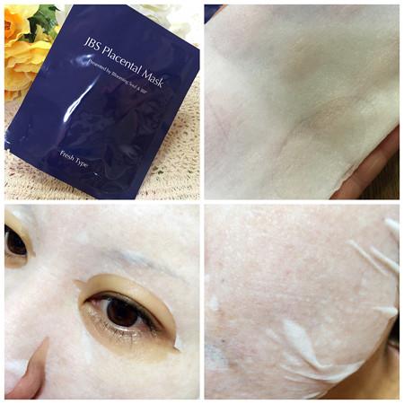 JBS Placental Mask Fresh Type (10)