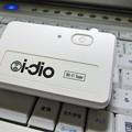 写真: idio Wi-Fi Tuner