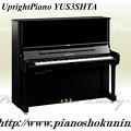 Yamaha UprightPiano YUS3SHTA