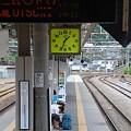 列車を待つ