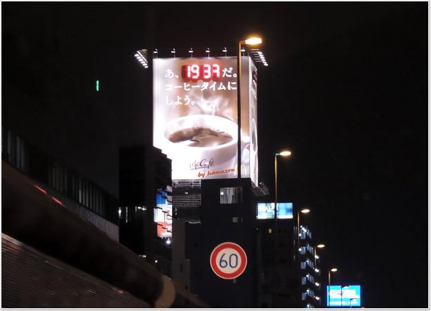 あ、19:33だ。