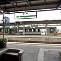 JR遠野駅改札口