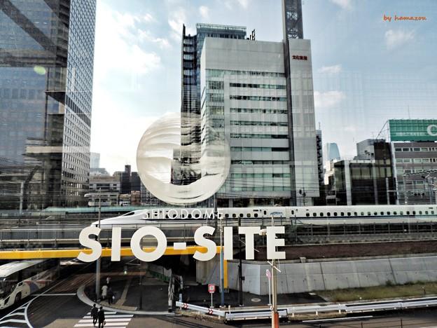 Photos: 汐留SIO-SITE